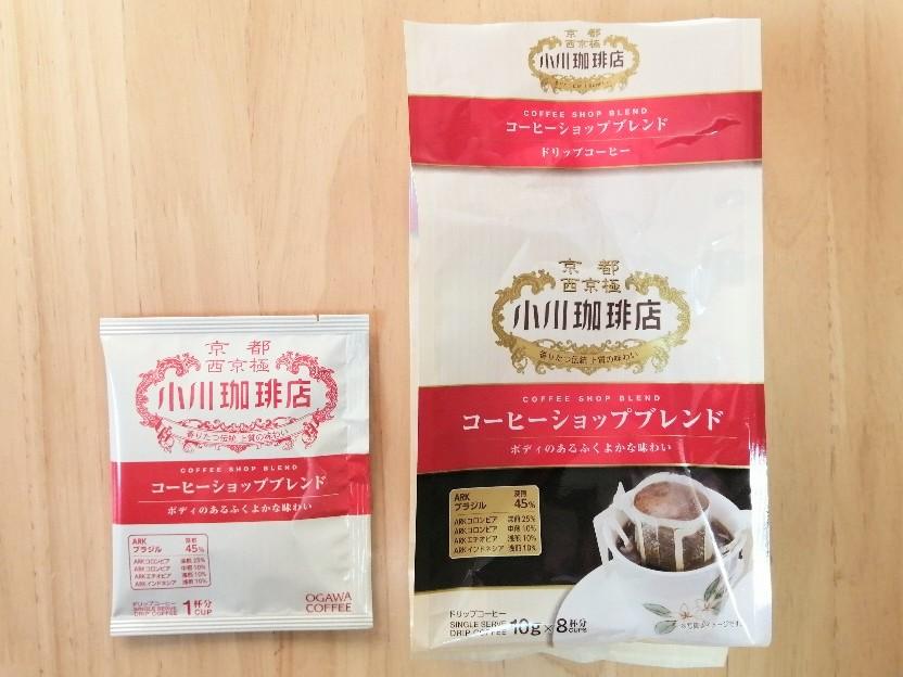 小川珈琲店 コーヒーショップブレンド ドリップコーヒー