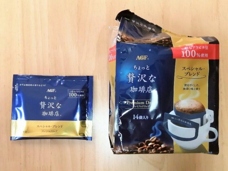 AGF「ちょっと贅沢な珈琲店」レギュラー・コーヒー プレミアムドリップ スペシャル・ブレンド