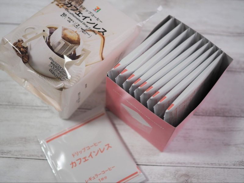セブンイレブン 香りゆたかなカフェインレスコーヒー ドリップコーヒー 個包装