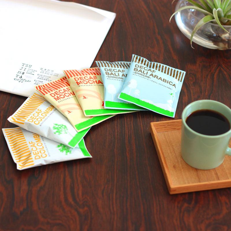 辻本珈琲「デカフェ3種お試し6杯セットカフェインレスドリップコーヒー」