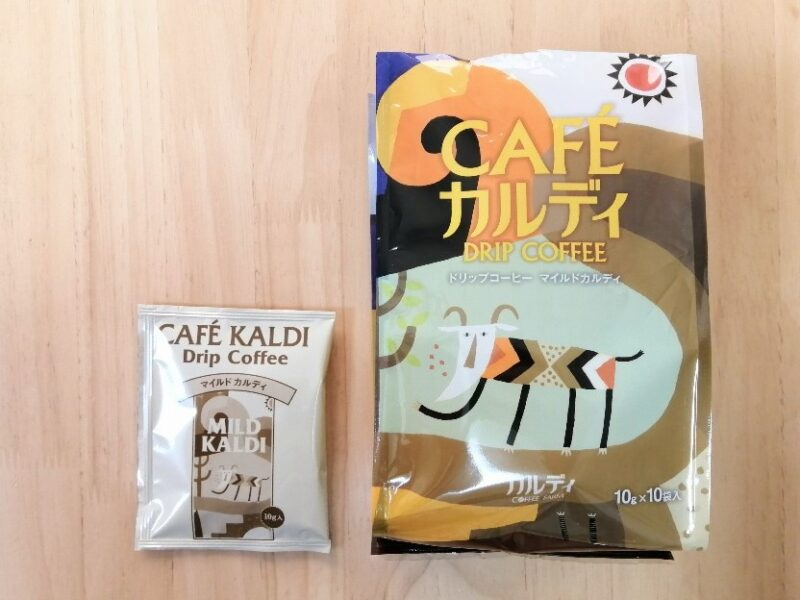 CAFEカルディ ドリップコーヒー マイルドカルディ
