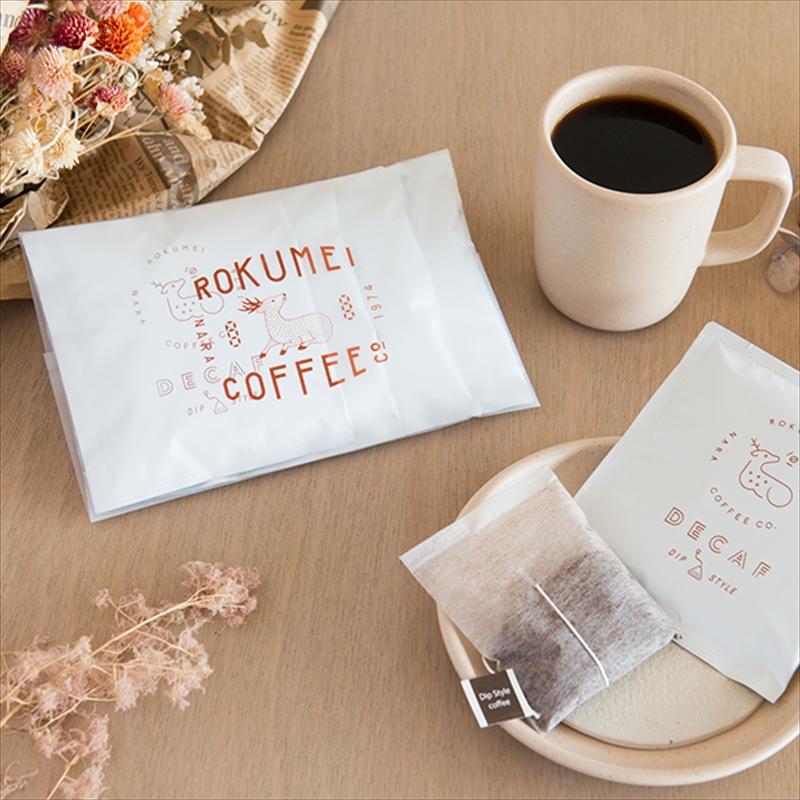 ロクメイコーヒー カフェインレス