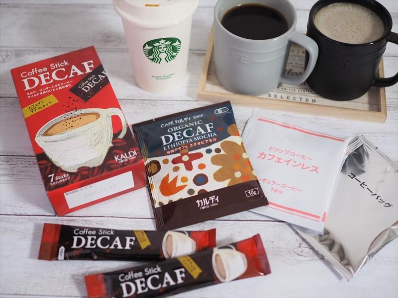 おすすめのカフェインレスコーヒー集合画像