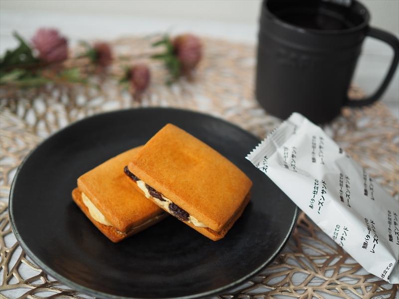 コーヒーと発酵バター仕立てのレーズンサンド