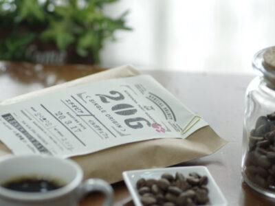 """珈琲発祥の地""""エチオピア""""のコーヒー豆の特徴とは?おすすめの豆も紹介します!"""