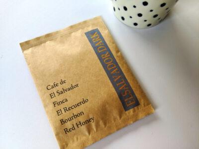 クセがなくて飲みやすい!エルサルバドルコーヒーの魅力に迫る